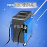 500W激光除锈设备