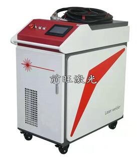 1500W/2000w手持激光焊接机再次点燃焊接市场厂家需求图片2