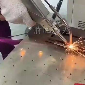 湖北武汉厂家生产的1500W激光焊接机能焊接多厚