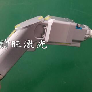 湖南长沙1500W手持式激光焊接机厂家维修保养价格成本高不高图片4