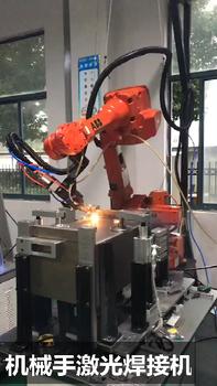 �һ�Դ��Ʊ�ɿ���_1000W工业六轴ABB机械手激光焊接机多工位效率高价格不到20万