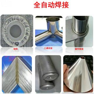 湖南长沙1500W手持式激光焊接机厂家维修保养价格成本高不高图片1