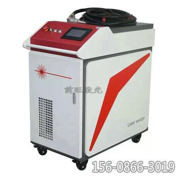 重庆1500W手持式激光焊接机常见故障及处理方法