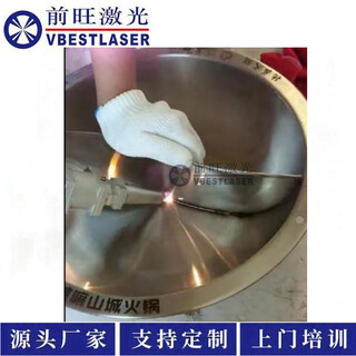 武汉1000W不锈钢鸳鸯锅激光焊接机厂家新工艺每小时产量100多图片1