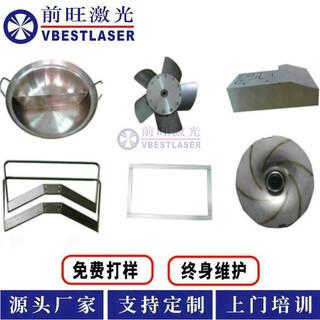 武汉1000W不锈钢鸳鸯锅激光焊接机厂家新工艺每小时产量100多图片2