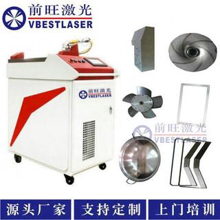 武汉1000W不锈钢鸳鸯锅激光焊接机厂家新工艺每小时产量100多图片3