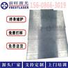 全铝整板焊接