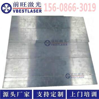 �����Ʊ����app_全铝家居型材铝面板激光焊接机解决全铝家居行业生产速度慢等问题