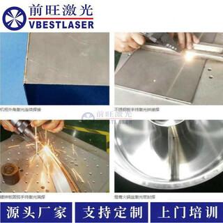机器人激光焊接机为实现多种复杂加工解决方案创造了条件图片2