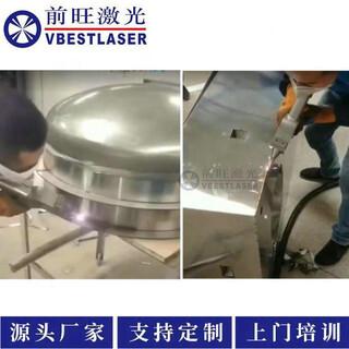 不锈钢烧烤炉激光焊接机_武汉机器人双工位烧烤炉激光焊接图片5