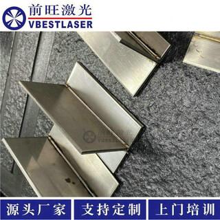 不锈钢烧烤炉激光焊接机_武汉机器人双工位烧烤炉激光焊接图片4