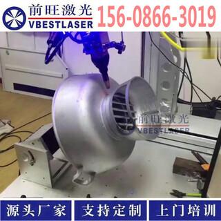 不锈钢烧烤炉激光焊接机_武汉机器人双工位烧烤炉激光焊接图片3