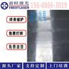 直销广东佛山全铝家居_铝材整板_激光焊接机