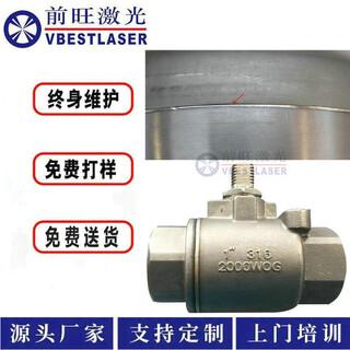 不锈钢烧烤炉激光焊接机_武汉机器人双工位烧烤炉激光焊接图片6