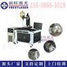 壓縮機焊接設備廠家