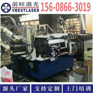 不锈钢烧烤炉激光焊接机_武汉机器人双工位烧烤炉激光焊接图片1