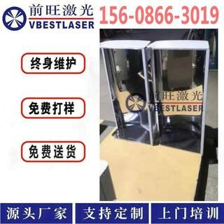 不锈钢烧烤炉激光焊接机_武汉机器人双工位烧烤炉激光焊接图片2