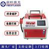 武汉前旺激光清洗机,设备质量优异想坏都难