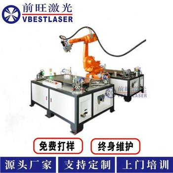 机器人激光焊接机配1000W激光焊接机双光头既可手动焊又可自动焊
