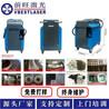 激光清洗机,非接触式清洗,不损伤零件基体。