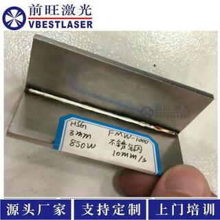 四川成都自动送丝激光焊接机_湖北武汉1500W激光焊机厂家直供图片3
