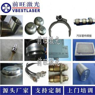 动车间壁铝合金骨架激光焊接机,轨道交通铝合金骨架焊接设备图片6