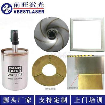 武汉铝壳电池激光焊接机_四轴联动激光焊接机_三维自动激光焊机厂家销售