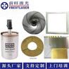 铝壳电池激光焊接机