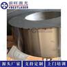 铝合金骨架激光焊接机