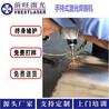 自动送丝激光焊接机