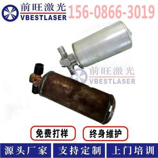 动车间壁铝合金骨架激光焊接机,轨道交通铝合金骨架焊接设备图片4
