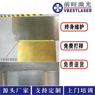 动车间壁铝合金骨架激光焊接机,轨道交通铝合金骨架焊接设备图片3