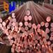 TU1紫銅棒無氧接地實心導電紅銅棒規格齊全可加零切