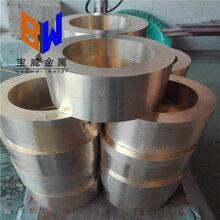 QA19-4鋁青銅套特殊銅套耐磨磷錫青銅套環保黃銅套