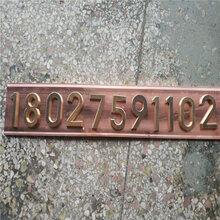 生產廠家黃銅板加工切割激光雕刻廣告黃銅字來圖來樣