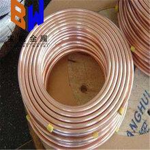 批發江銅空調用紫銅管T2紫銅蚊香管紫銅毛細管