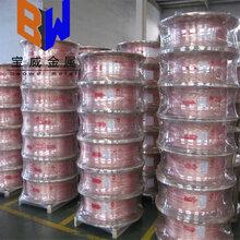 國標紫銅盤管現貨供應TU2蚊香紫銅盤管T2紅銅盤管