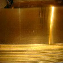 H65黃銅板H65黃銅帶H62黃銅帶國標黃銅板