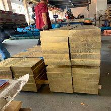 江銅直銷黃銅帶軟料黃銅帶硬料黃銅帶黃銅箔可加工分條