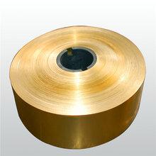 廠家直銷黃銅帶H65黃銅帶H62黃銅帶青銅帶可分條