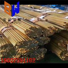 國標黃銅棒H59無鉛黃銅棒易削切環保黃銅棒拉花黃銅棒