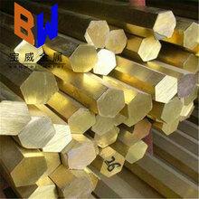 現貨供應錫青銅棒無鉛黃銅棒C2680歐標環保黃銅棒