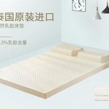 是利达乳胶床垫-泰国是利达品牌-是利达乳胶床垫的价格图片