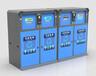 迪爾西科技智能分類垃圾桶現貨供應加手機號微信設計定制方案