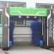 聊城捷利生产全自动智能毛刷洗车机厂家直销加油站洗车机