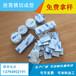南宁3M双面胶贴代理批发透明双面胶贴品种齐全