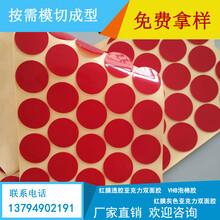 鹰潭亚克力双面胶专业生产厂家亚克力双面胶图片