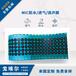 江西专业制造防水透气膜售价mic防水透气膜