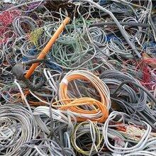 浙江温州长期回收高价废旧电缆线废铜废铁不锈钢联系方式189/5807/4276