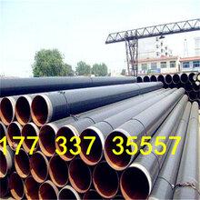 内蒙古自治区鄂尔多斯无缝聚氨酯保温钢管优质产品√资讯图片